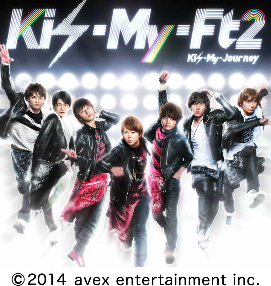 Asian journey cd agree